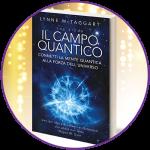 bonus-oracle-training-campo-quantico